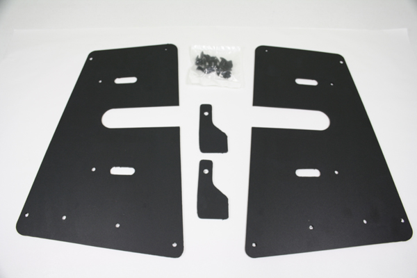 1984-1987 Corvette A-arm Dust Cover - Pair